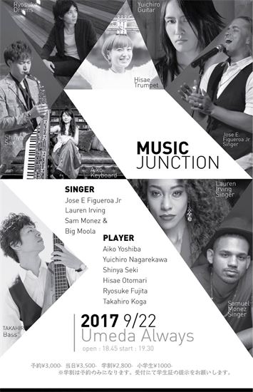 Music Junction concert poster