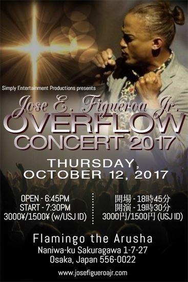 Overflow Concert music poster